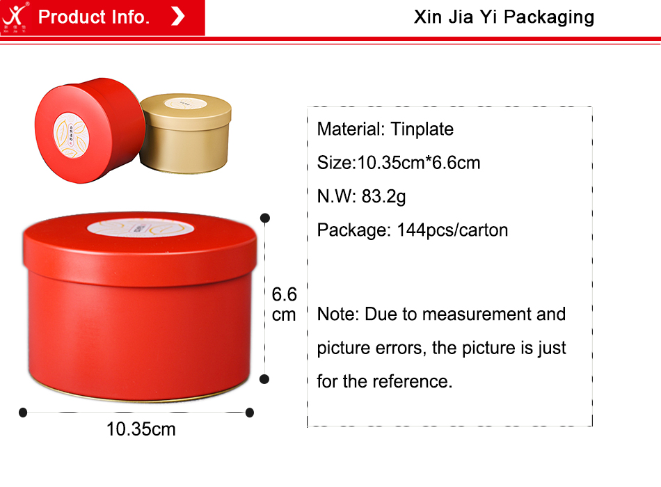 round tin box (2)