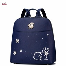 Just Star Brand Design Snow Bunny Embroidery Fashion PU Women Leather Ladies Backpack Shoulders School Travel Bags