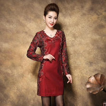 High Quality 2017 Free Shpping Fashion Autumn New Women Dress Old Wedding Mid Aged Mom Work Wear Plus Size Red Mother Clothes(China)