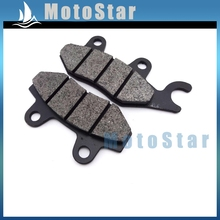 Disc Caliper Brake Pads Shoes For Chinese ATV Quad 4 Wheeler Buggy Go Kart Mope Scooter Pit Dirt Bike 50cc 70cc 90cc 110cc 125cc(China)