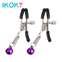 Buy IKOKY 1 Pair Breast Clips Bells Nipple Stimulator Sex Toys Couple Adult Games Nipple Clamps Steel Metal Nipple Clips