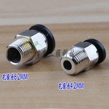1.75/3mm Bowden Adaptor  hot end remote connector Threaded Bowden Coupling PTFE Push Fit One Touch Fitting 3D printer  parts