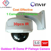 Popular High-End Outdoor IR Camera IP 360 Degree 1.2mm wide angle megapixel Lens 5MP POE IP Camera Panoramic with 30pcs IR LEDs