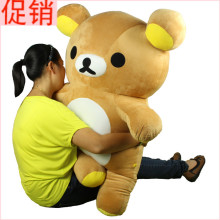Free shipping 60cm Large Rilakkuma dolls, plush toys doll relaxation Bear doll girl gift ideas girls best friend