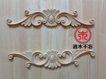 Don't forget the wooden Dongyang wood carving wood applique pearl crown flower bed European Style Fireplace door flower decals