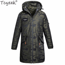Tcyeek Winter Men's Down Jacket Outwear Warm Camouflage Jaquetas Masculina Inverno Long Black Parka Pluma Hombre Coat CJ285