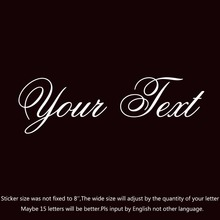 "Your Text Vinyl Decal Sticker Car Window Bumper CUSTOM 7"" Personalized Lettering Old Script"
