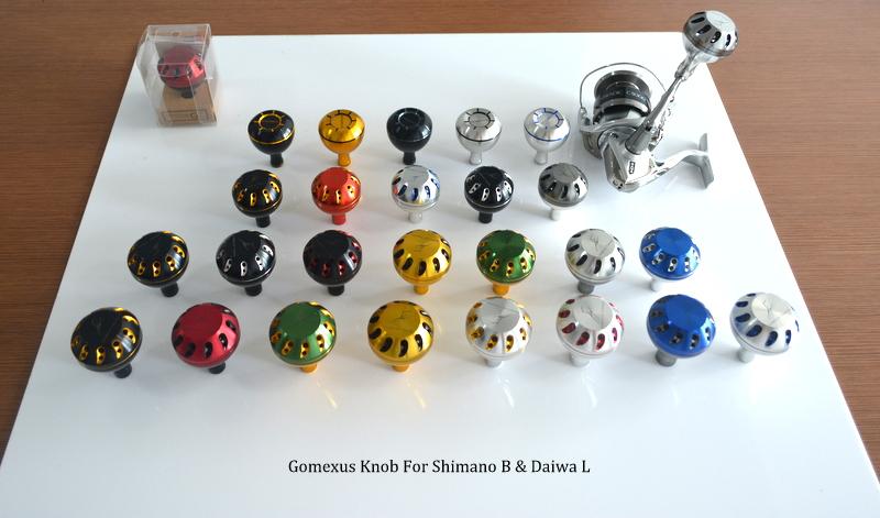 shimano B (3)-001