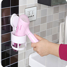 Hanging Dyadic Power-Grip Suction Cup Hair Dryer Holder Household Bathroom Storage Rack Organizer Accessory Free Shiping