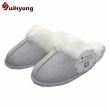 Buy Suihyung Winter Warm Women Flat Slippers Plush Fleece Home Slippers Indoor Cotton Shoes Soft Bottom Bedroom Floor Slippers Shoes for $11.53 in AliExpress store