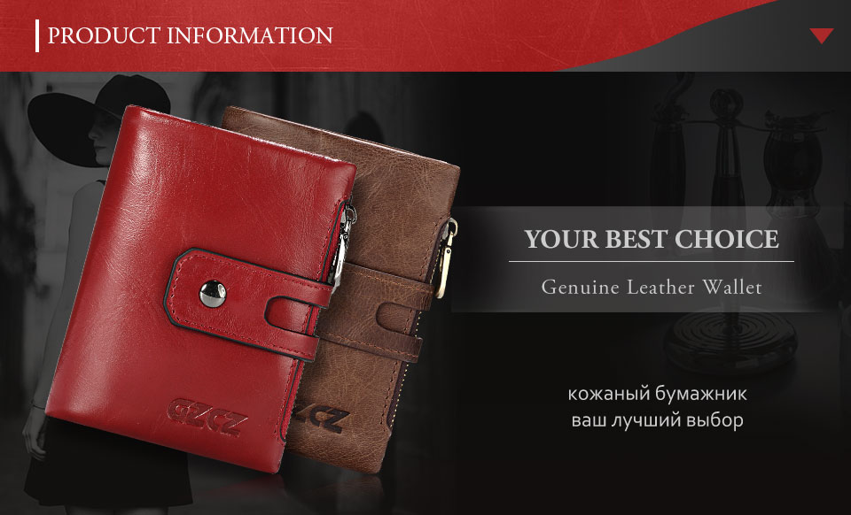 woman-wallet-red()-M_01