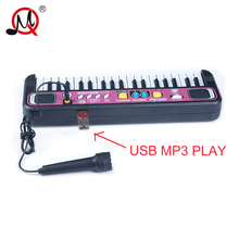 37 Keys Kids Music Electronic Piano Toys Digital Keyboard Electric Children Great Gifts With MP3 Play Musical Instrument Toys(China)