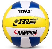 DHS 518 Volleyball Volley Ball Soft PU Size 5 Standard Professional Game Competition Training Brand New Free Shipping(China)