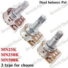 3 Pcs Double balance Stacked Knurled Stalk Guitar Bass Volume Tone Control Pots Potentiometer Switch - MN25K - MN250K - MN500K(China)