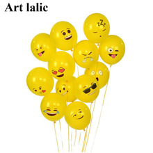 "10 PCS 12"" Emoji Latex Balloons Hot Expression Ballon Wedding Birthday Party Supplies Smile Latex Globos Smile Balls"