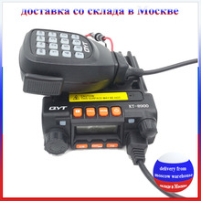 Ship from Moscow! Mini car radio QYT KT-8900 136-174/400-480MHz dual band mobile transicever walkie talkie KT8900