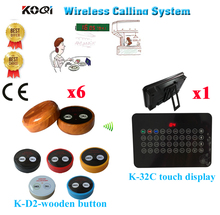 Waiter Call System Coffee Shop Service Restaurant Waiter Buzzer Table Call Button Guest Paging Equipment(1 display+6 button)(China)