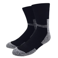 KETA High-end Brand Men Socks Male Winter Thick Warm Socks For Men Thermal CoolMax Socks (2Pairs/lot)(China)