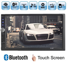 new 4 inch TFT HD screen car radio player Bluetooth car audio USB SD aux in 1080P movie FM MP3 MP4 MP5 1 din car audio stereo(China)
