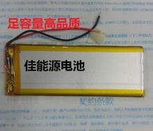 3.7V lithium polymer battery 4072110 3800MAH hot mobile power battery LED products Rechargeable Li-ion Cell