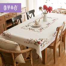 Europe Style Tablecloth Chinese Tranditional Handmade Embroidered Tablecloth White Table Cover Flowers Table Cloth