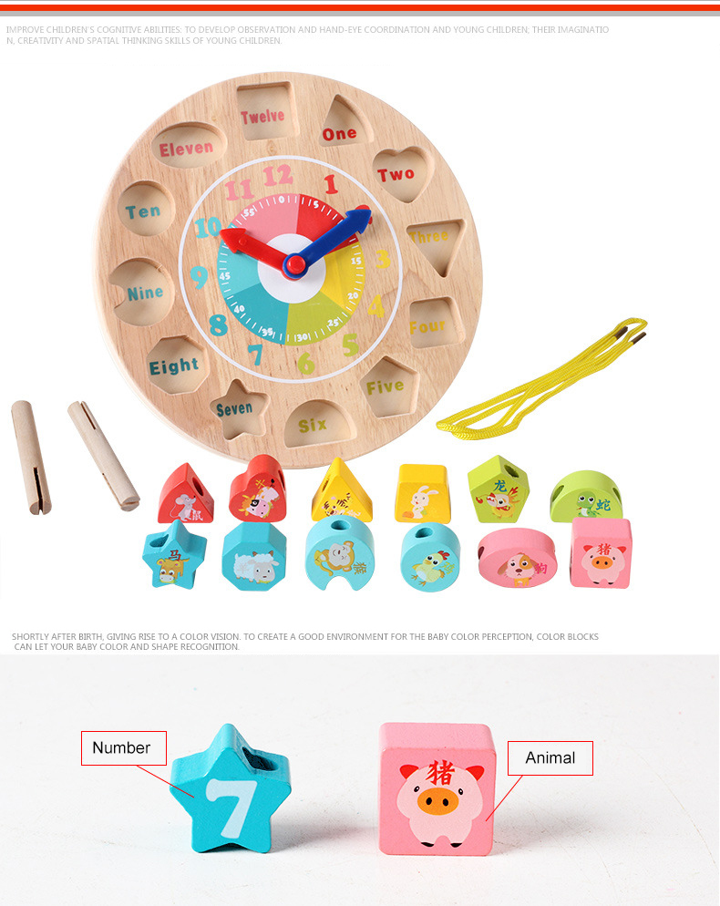 Baby toy wooden toys wooden clock model building blocks Number and Animal Beaded Monterssori learning educational board games 2