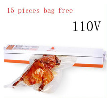 Automatic 110V Electric Vacuum Food Sealer Machine With All Size Vacuum Bag Food Sealing Machine Vacuum Packaging Machine(China)