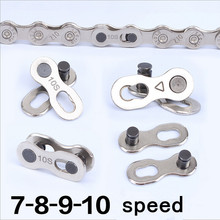 10pair 6 7 8 9 10 Speed Magic Buckle MTB Mountain Road Bike Chain Buckle Bicycle Chain Link Joint(China)