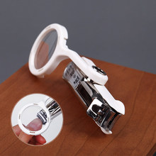 2017 Time-limited Freeshipping Toe Adult Belt Magnifier Nail Clipper Advanced resin The Elderly Finger Scissors Knife(China)