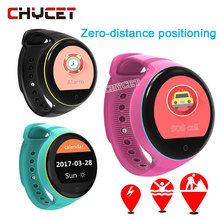 S668 Children Smart Watch IP54 Waterproof Round Screen GPS SOS Wristwatch Remote Viewfinder for Kids support SIM card PK Q50 K3(China)