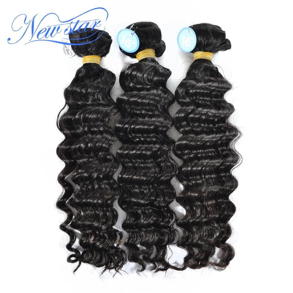 new star hair Eurasian deep wave virgin hair extensions 3 pieces/lot 100% unprocessed hair weaving free shipping<br><br>Aliexpress