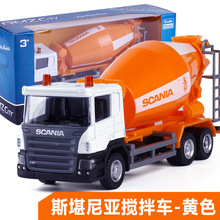 Wholesale Brand New 1:64 Scale Swden Scania Cement Mixer Truck Diecast Metal Car Model Toy