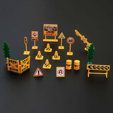 Road Signs Toys 18pcs/pack Traffic Signage Model Engineering Road Signs DIY Mini Signpost Traffic Scene Educational Toys(China)