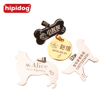 Hipidog Free Personalized Engraving Text Dog Tag Engraved Dog Shape Tag Dog Identification Customized Name Address Telephone(China)