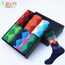 Casual Mens Socks The Men's Colorful Socks And Men Have Finally Designed Cotton Stockings For Five Pairs Of Fashionable  No Box