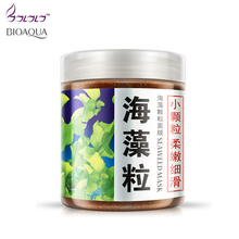 bioaqua brand seaweed mask collagen essence face mask whitening moisturizing oil control pore lifting skin care cosmetics Facial(China)