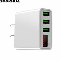 SOONHUA 3 USB Port Charger Adapter LED Display EU/US Plug The Max 3.0A Smart Fast Charging Mobile Wall Charger for iPhone iPad(China)