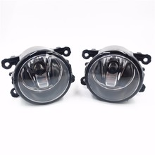 2pcs New Right + Left Side Fog Light Lamp + H11 Bulbs 55W Common For Ford Jaguar Mitsubishi Renault Peugeot Nissan Suzuki(China)
