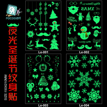 Latest 2017 Luminous Body Art Tatoo For Christmas Day Glowing in the dark Paint Temporary Fake Flash Tattoo Stickers Taty