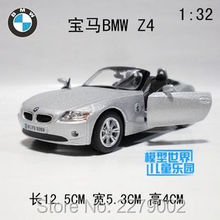 KINSMART Die Cast Metal Models/1:32 Scale/Z4 convertible toys/for children's gifts or for collections