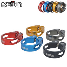 MEIJUN 31.8MM 34.9mm Aluminum Alloy Mountain Bikes Folding Bicycles Seat Post Clamp Seatpost Parts