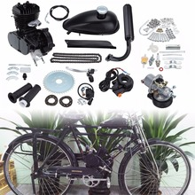 Black 80cc 2-Stroke Gas Motor Muffler Motorized Bicycle Bike Engine Gas Kit(China)
