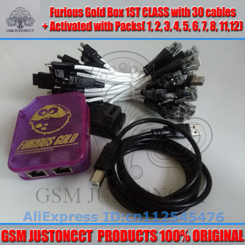 furious gold box+30 cable+pack2.3.4.5.6.7.8.11.12-GSMJUSTONCCT-7
