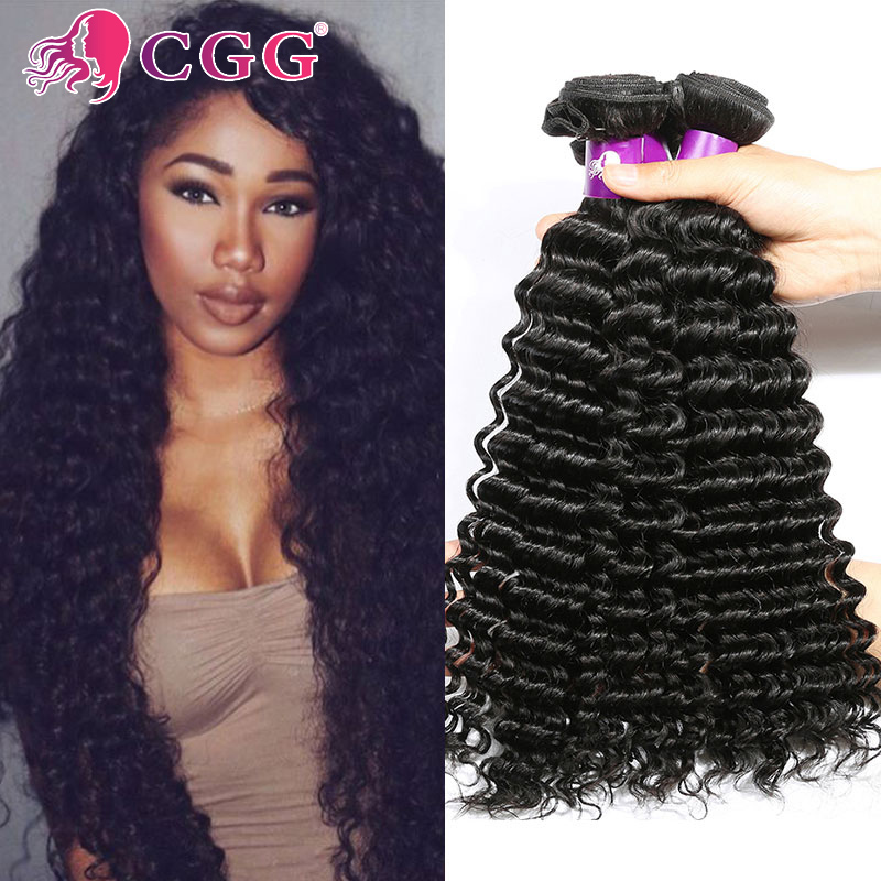 Brazilian Human Hair Bundles 7A Virgin Brazilian Curly Human Hair Extensions 4PcsLot Brazilian Virgin Hair Deep Wave No Shedding<br><br>Aliexpress