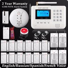 Wireless PSTN GSM SMS Alarm LCD Display Burglar Home Alarm System Fire Alarm Smoke Detector Sensor English/Russian/Spanish Voice