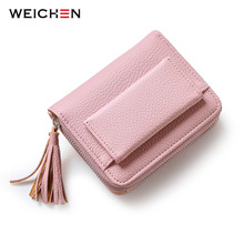 WEICHEN Pink Short Tassel Women's Wallets, Multifunction Lady Mini Purse Card Coin Purse Brand Hasp & Zipper 3 Fold Wallet