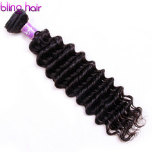 Bling Hair Deep Wave Malaysian 100% Human Hair Bundles 1 Piece Only 8-26 Inches Natural Black Non Remy Extensions Free Shipping(China)