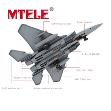 MTELE Brand F-15 Eagle Fighter Plane Building Blocks Military Army Set Model Building Blocks Bricks Toy