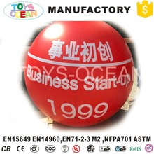 2 meter giant PVC advertising inflatable helium sky balloon