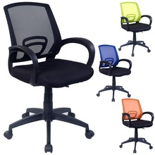 Factory direct saling New Modern Executive Ergonomic High Back Computer Desk Office Chair Adjustable  CB10061